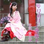 2011-12【夢見の月と夜桜と】[MY-1001]