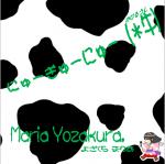 2012-10【牛乳】